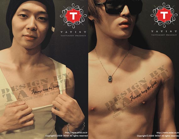"their new tattoos read ""Always keep the faith"", a phrase Cassies"